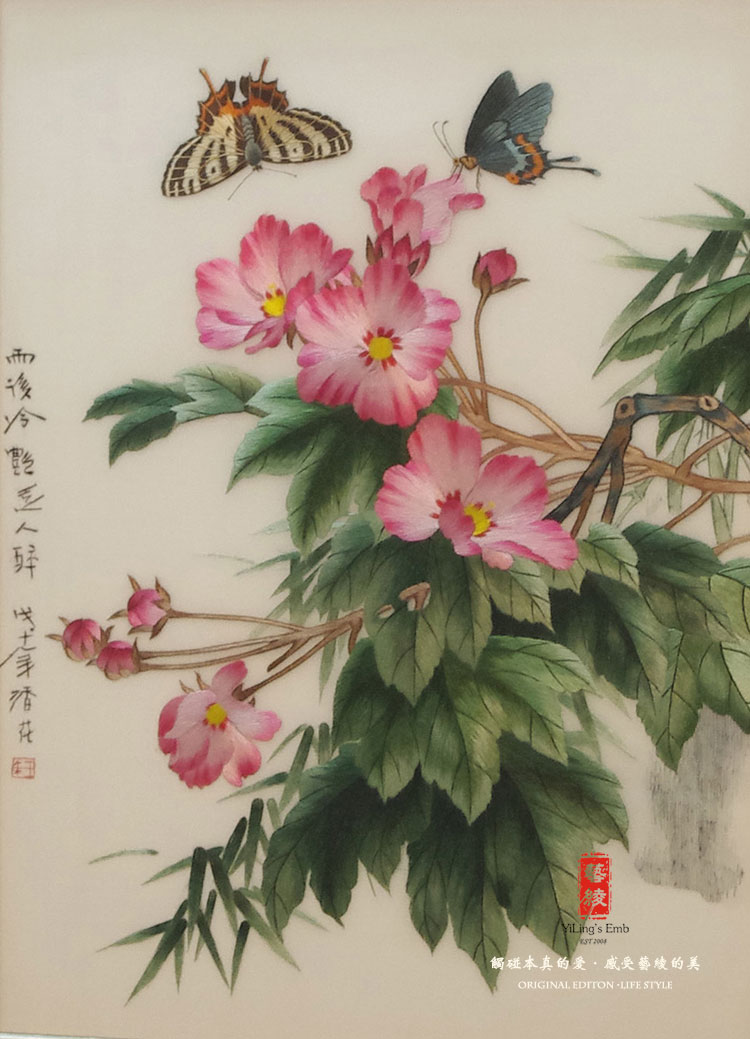 中式花鸟刺绣贴图