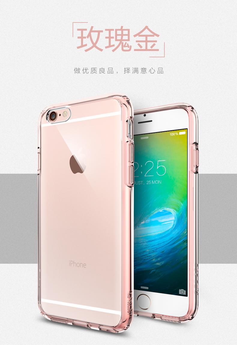 官方苹果7plus多少钱