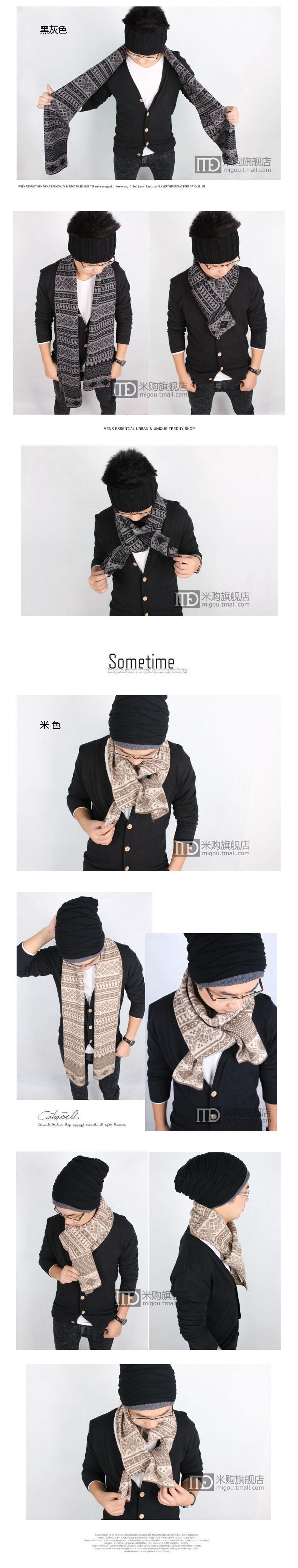 2015韩版新款波西米亚复古双面民族菱形格子毛线男士围巾潮 黄蓝色