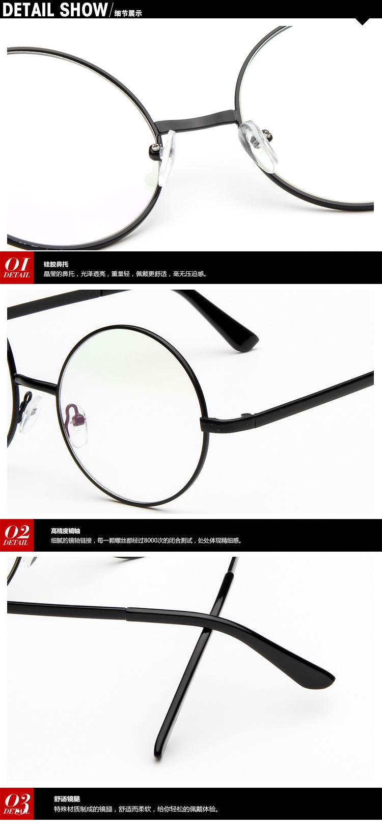 2015原宿款全金属潮人圆形复古眼镜框批发2910男女款超轻框架眼镜 银