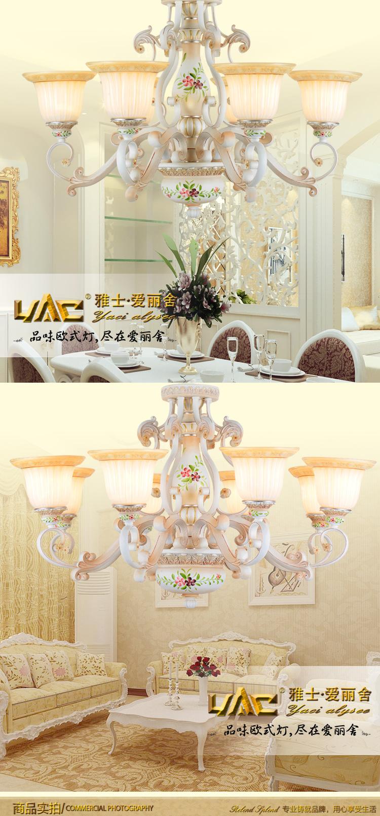 欧式吊灯客厅卧室餐厅书房灯具