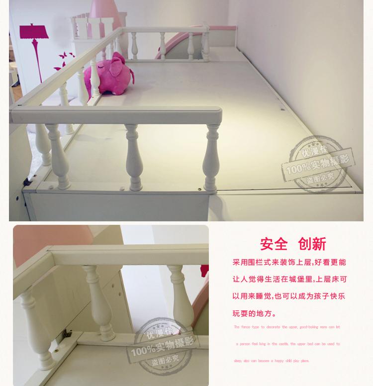 儿童床 城堡床