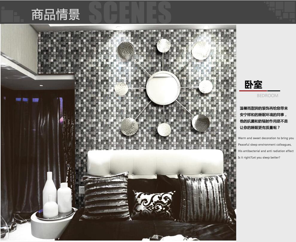骏马汇背景墙厨房浴室卫生间墙贴 水晶玻璃马赛克拼图