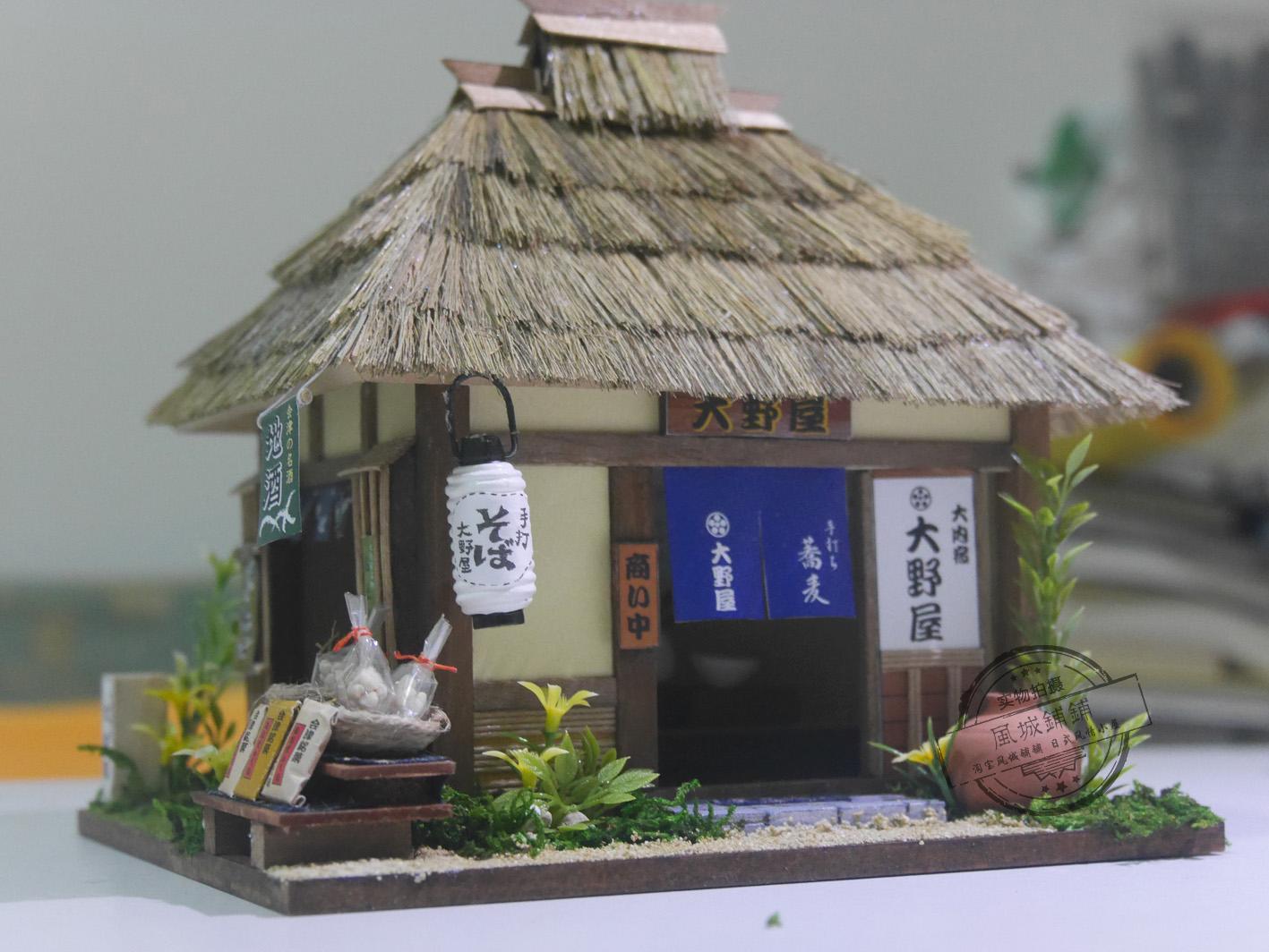 日本直邮正品 已翻译 手工diy小屋diy房子 古建筑拼装模型 大野屋