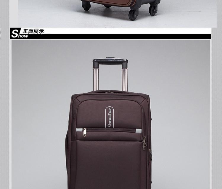 22寸行李箱能带上飞机