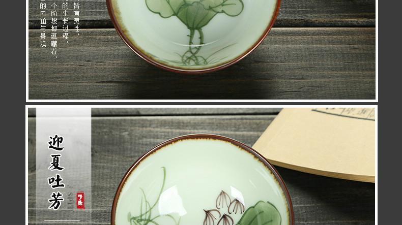 手绘青花瓷6色茶杯陶瓷功夫创意斗笠品茗茶杯 迎夏吐芳