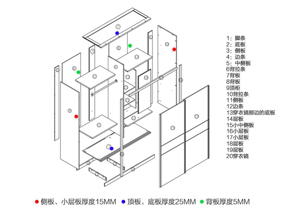 推拉门大衣柜尺寸平面图_平面设计图