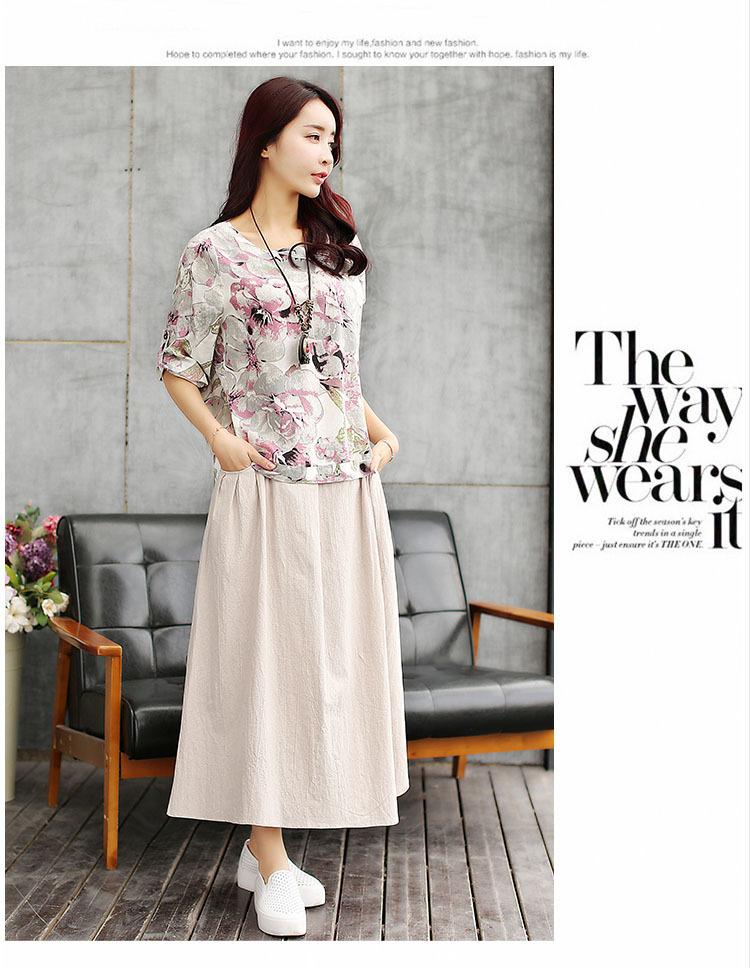 棉麻裙套装女2016春夏装新款韩版印花长裙时尚休闲气质两件套fz701 粉图片