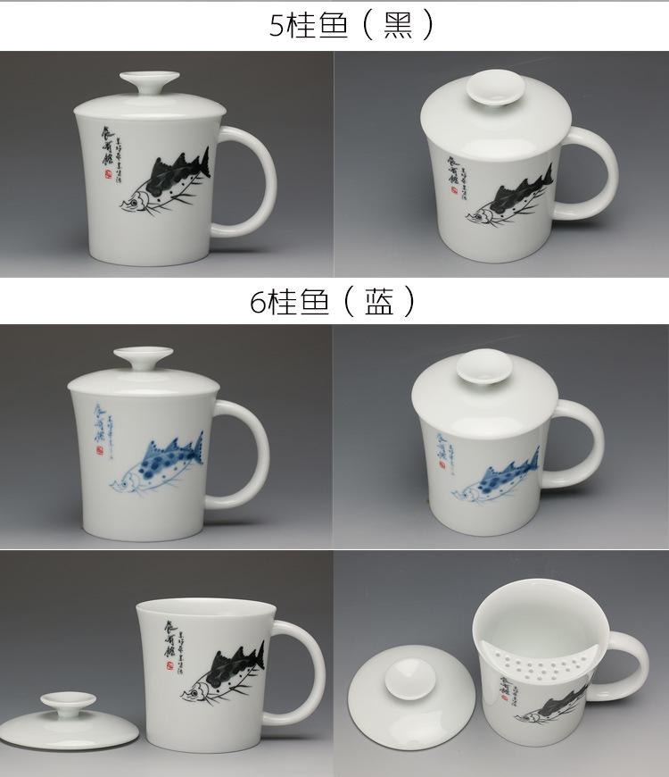 鼎创 手绘陶瓷礼品茶杯带盖过滤水杯办公个人杯青花瓷自在杯 6桂鱼蓝.