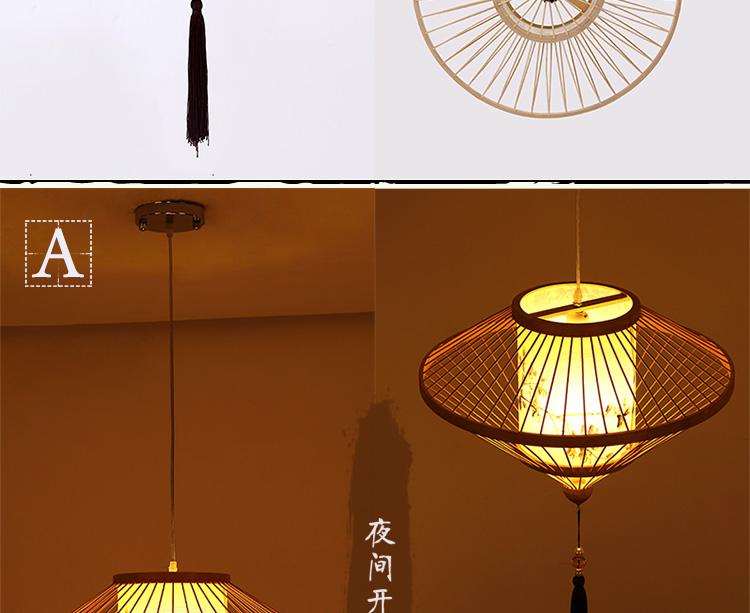 比月现代中式餐厅客厅灯具东南亚创意工程灯手绘田园竹编吊灯3961图片
