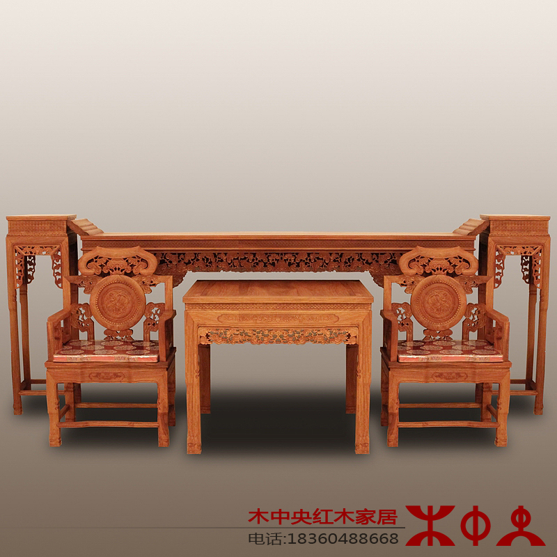 木中央红木家具红木中堂条几神台实木八仙桌太师椅花梨木条案组合