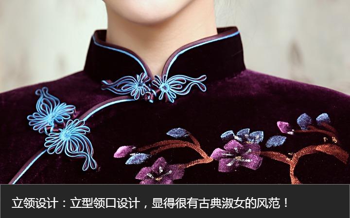 2016手绘中国风复古盘扣丝绒中长旗袍连衣裙fz289 紫色 m