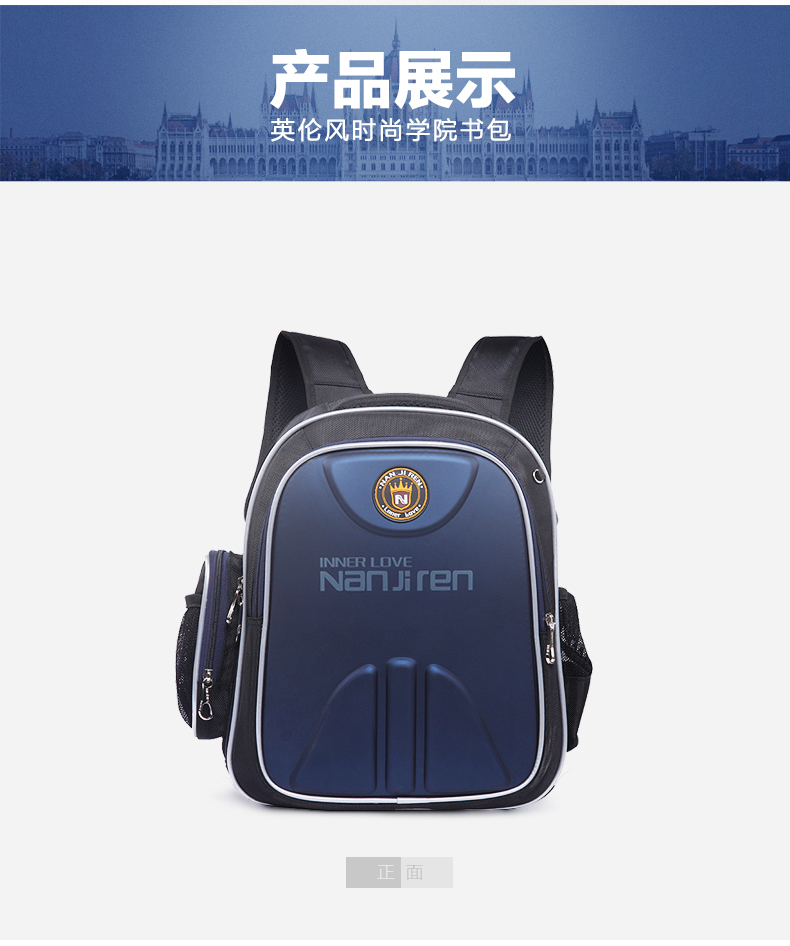 南极人新款双肩儿童背包小学生男女书包 深蓝 色图片