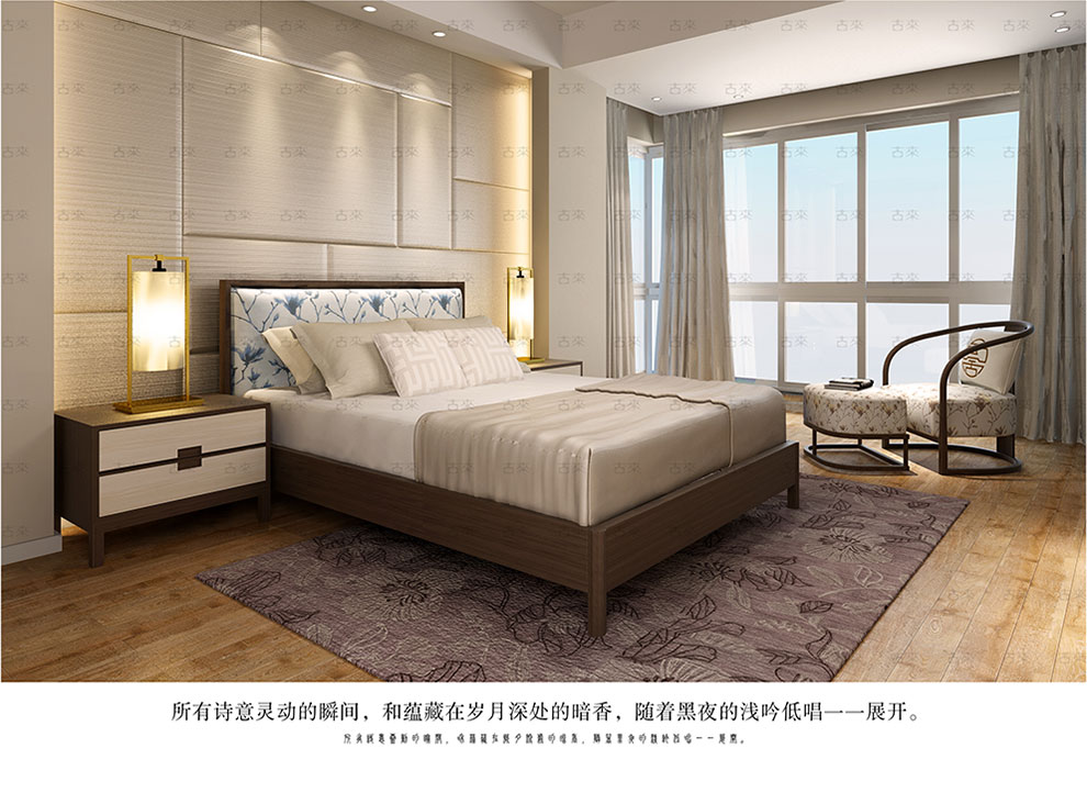 轻奢新中式风格 胡桃色米白色水曲柳 高档高端床头柜 w658*d458*h488