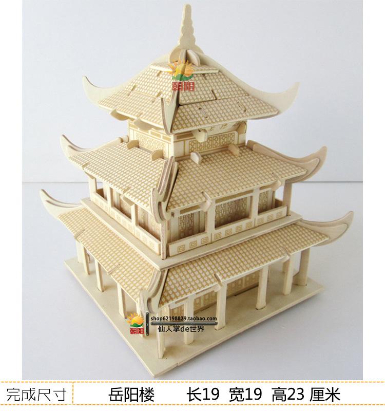 创意diy小屋成人手工制作小房子木质房屋别墅拼装图片