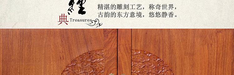 木中央 红木书桌书柜组合 现代中式办公桌1.