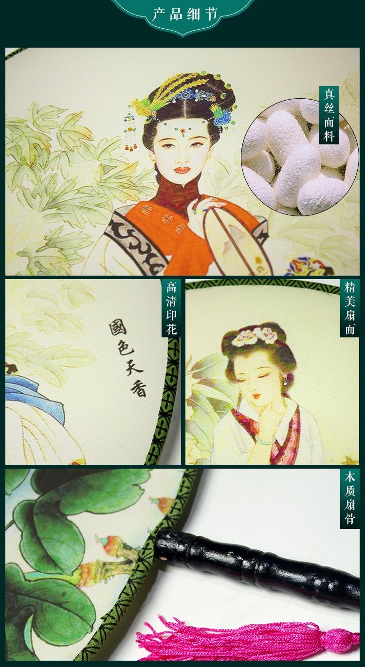 苏扇老阊门古风扇子中国风团扇古典宫扇舞蹈扇跳舞扇