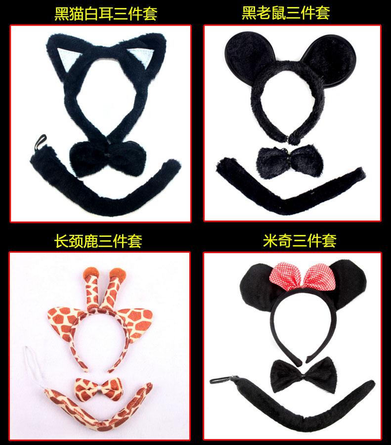 儿童节头箍 幼儿园表演演出十二生肖小动物头饰头箍三