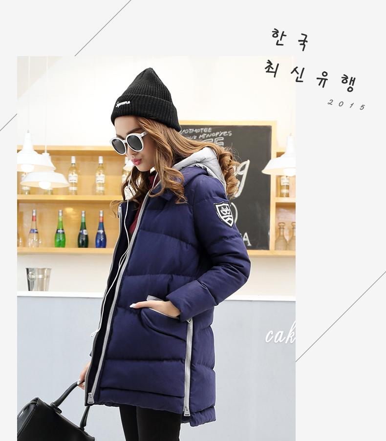 潮流前线2015冬季加厚保暖女撞色连帽中长款羽绒服外套修身百搭女
