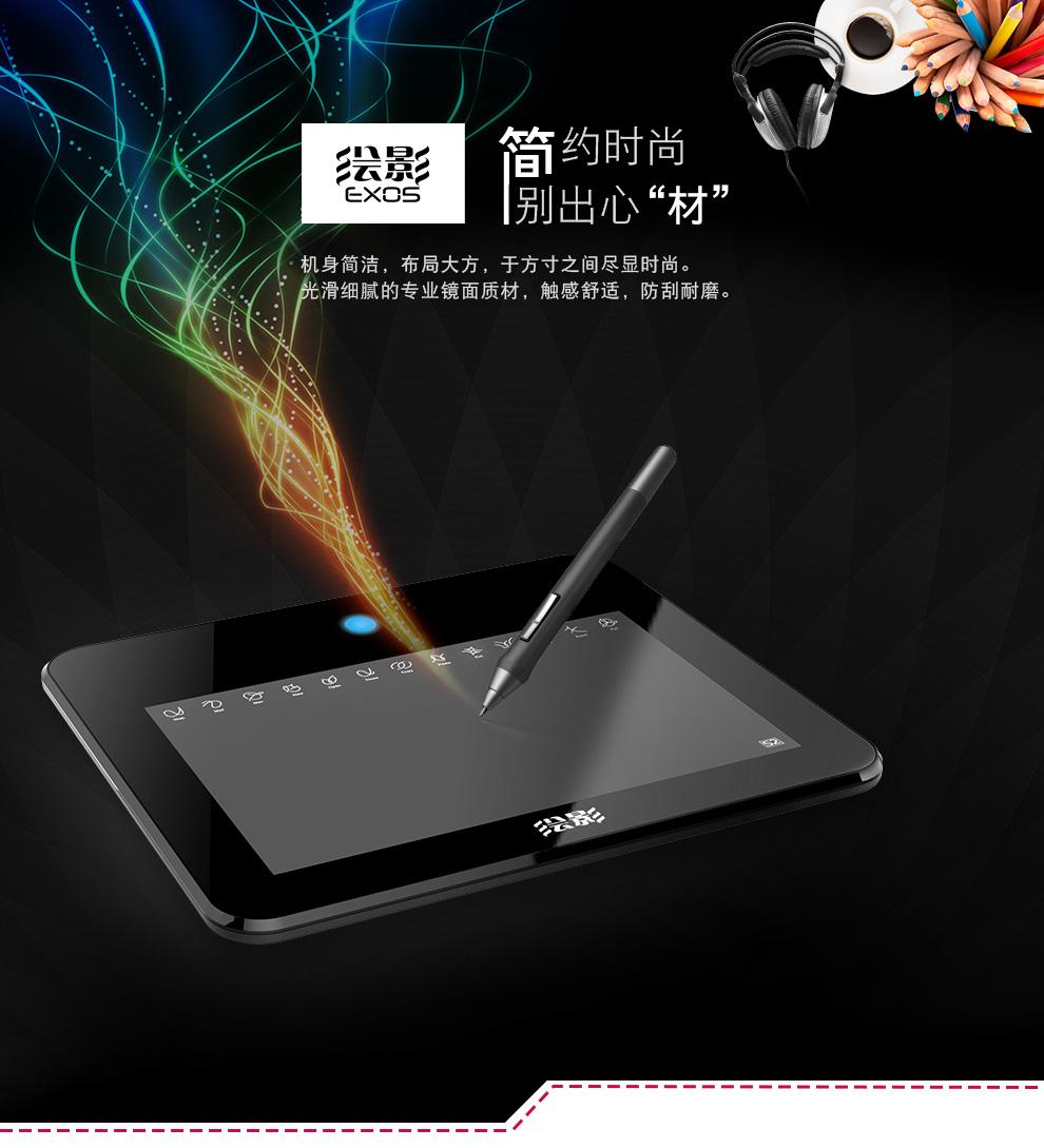 笔记本 笔记本电脑 990_1089