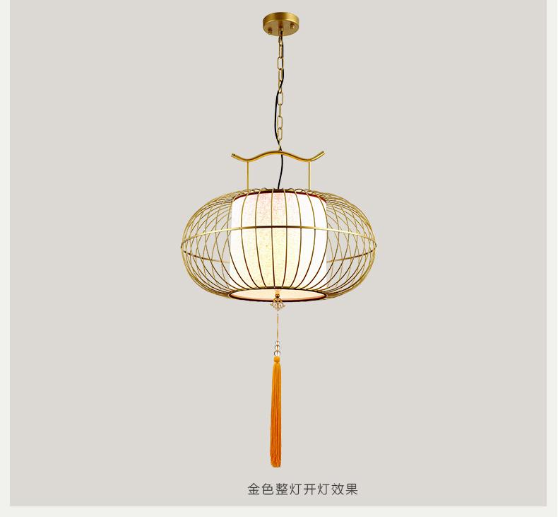 鲁木匠新中式吊灯 创意仿古茶楼饭店餐厅灯走廊过道灯具铁艺鸟笼灯图片