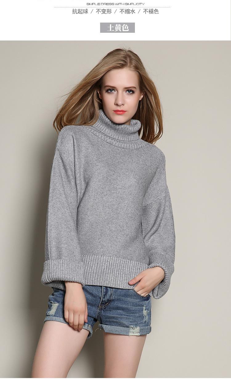 丞贵秋冬新款女士针织毛衣 高领加厚喇叭袖羊绒衫 韩版外套yxr 驼色图片