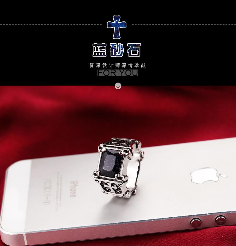 黑宝石戒指男士