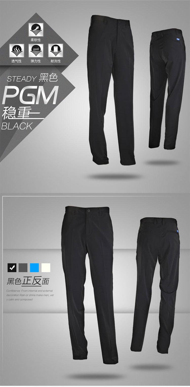 体育用品男士秋冬装 高尔夫长裤 golf休闲裤 运动裤子