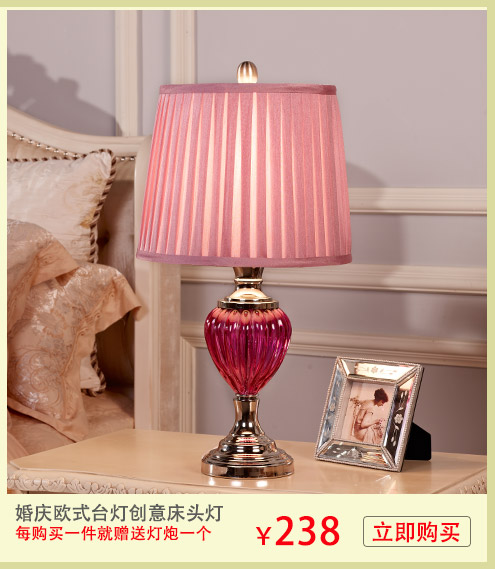 奢华欧式水晶台灯卧室床头灯