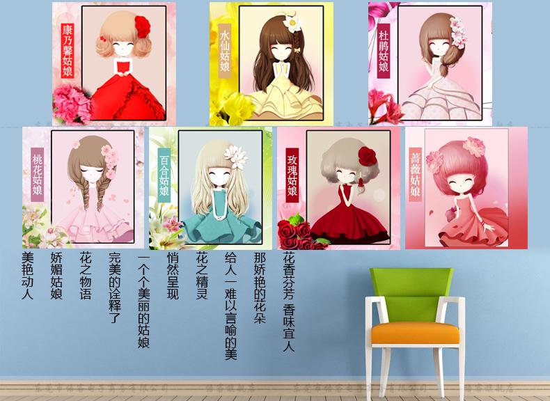 悟客wuke5d钻石画魔方钻十字绣新款客厅姑娘人物钻石绣卡通卧室系列