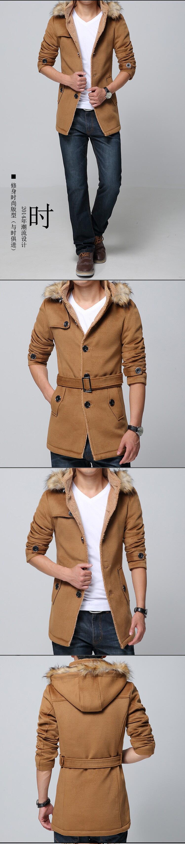 丹杰仕秋冬新款男装韩版修身男中长款毛领带帽毛呢大衣厚绒内胆保暖