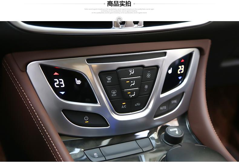 车之香 下中控面板装饰框 专用于昂科威改装下中控台电镀铬亮框