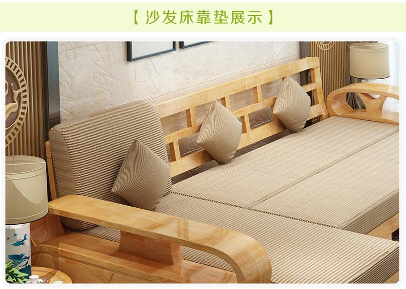 米莱克 沙发 实木沙发可伸缩沙发床榉木家具 原木色 三人位带抽屉
