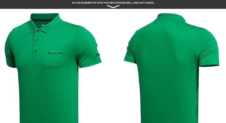 【男士短衣】男士短衣品牌、价格   阿里巴巴