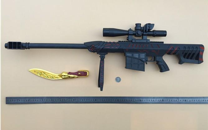 cf穿越火线巴雷特雷神m4a1火麒麟黑龙儿童塑料玩具枪