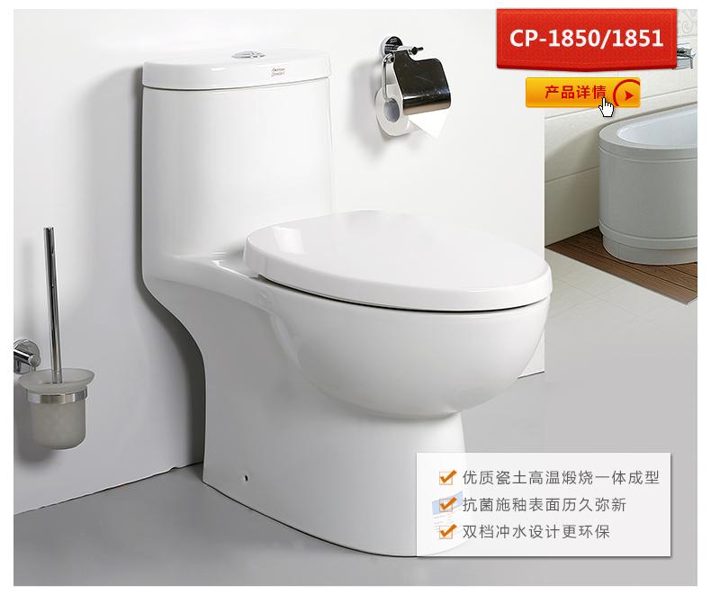美标卫浴 浴室柜+ 淋浴花洒+马桶+