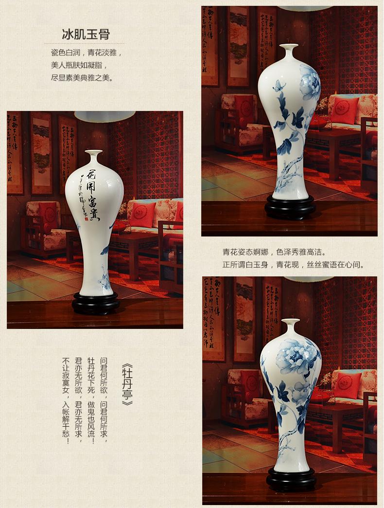 东方泥土 陶瓷手绘花瓶摆件中式客厅电视柜博古架装饰图片
