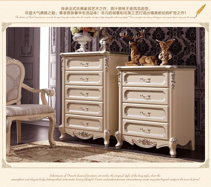 法莉娜 法式实木四斗柜五斗橱柜 欧式家具收纳储物柜图片