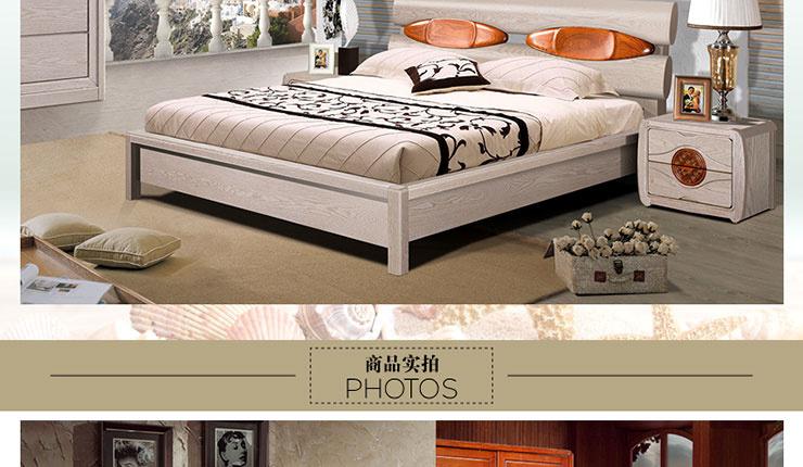 床 家居 家具 沙发 卧室 装修 740_430