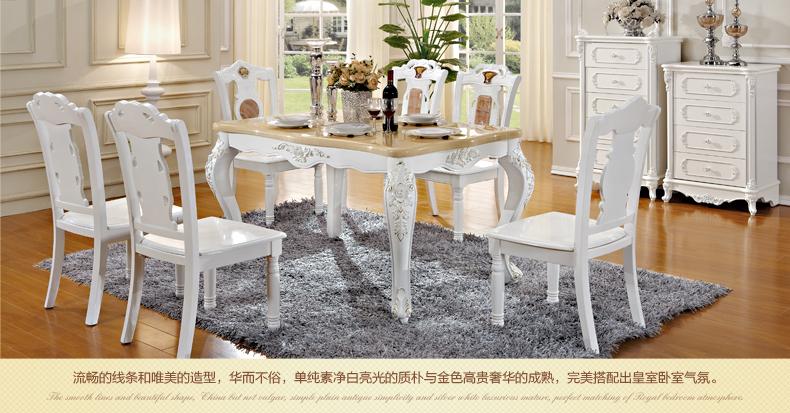 梦美斯宣家具 欧式餐桌椅 法式餐桌天然大理石餐桌白色餐桌 8187 松香图片