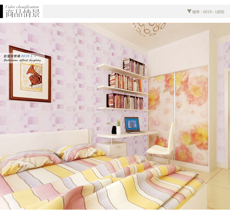 创意电视墙设计展示_设计图分享