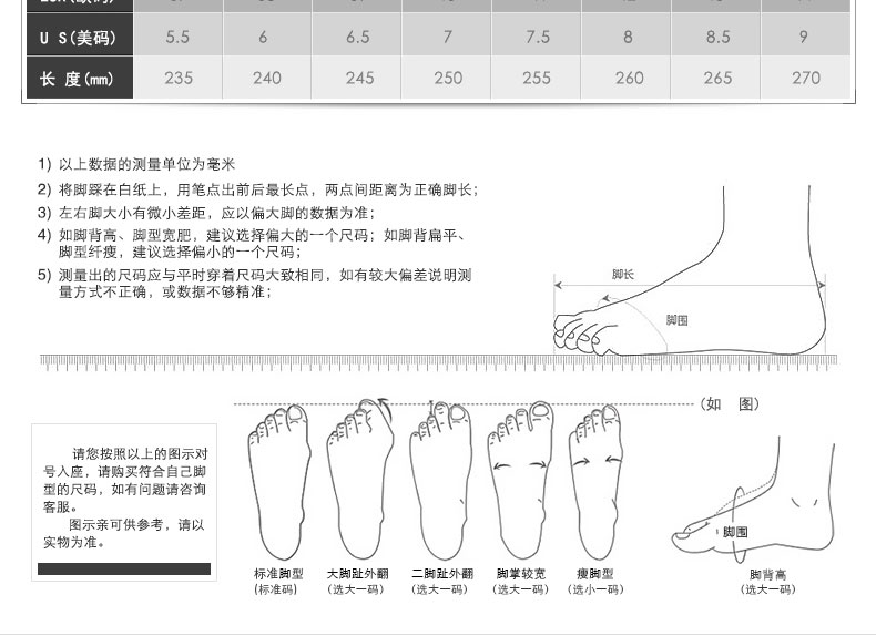 Giày nam trang trọng đi làm Pierre Cardin 2016 41 P4AYF0812 - ảnh 20