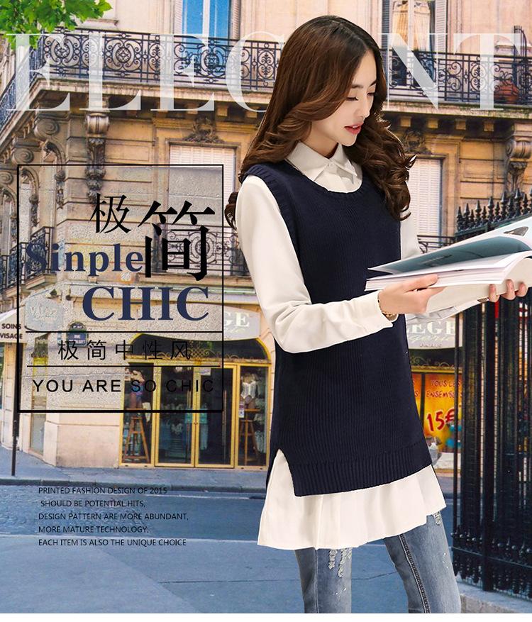 莫卡妮雪2016春季衬衫两件套韩版新款条纹衬衣无袖针织背心学院风 黄