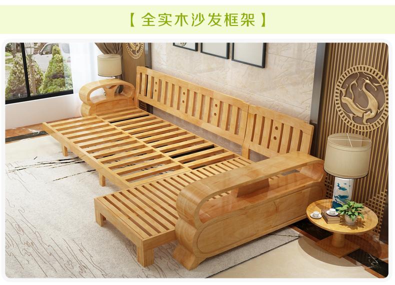 华纳斯 实木沙发组合茶几中式实木家具 伸缩沙发床两用 茶色 三人位