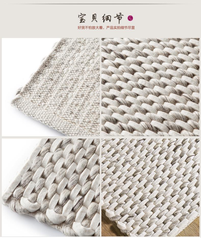 编织地毯卧室床边地垫简约