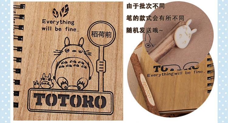 隆尚礼 创意龙猫笔记本日记本手绘本 致青春木质笔记本礼盒 毕业礼物