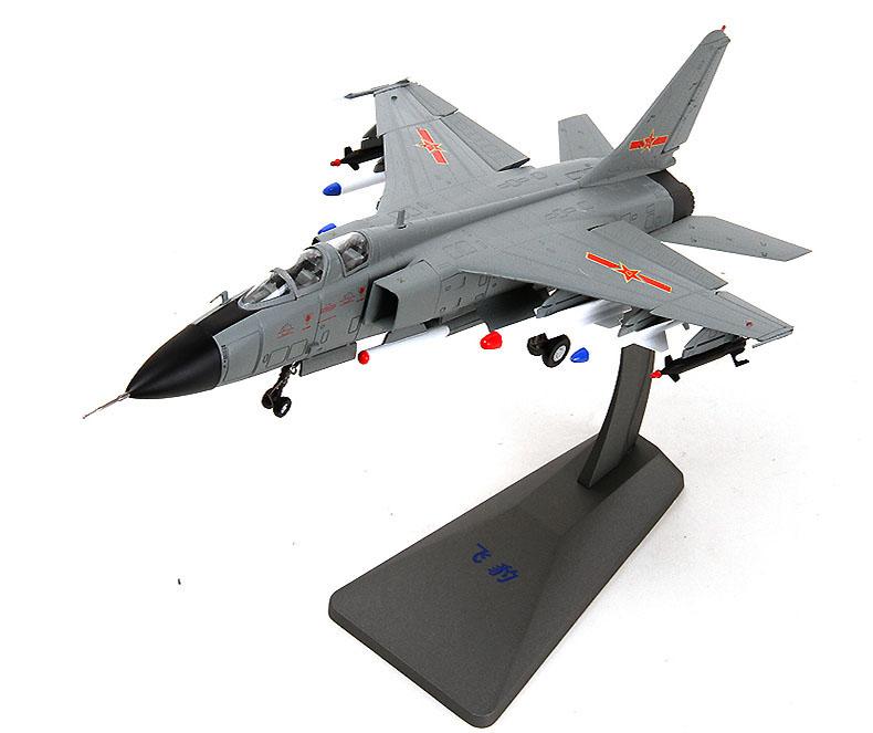 144轰-6k轰炸机战斗机飞机模型