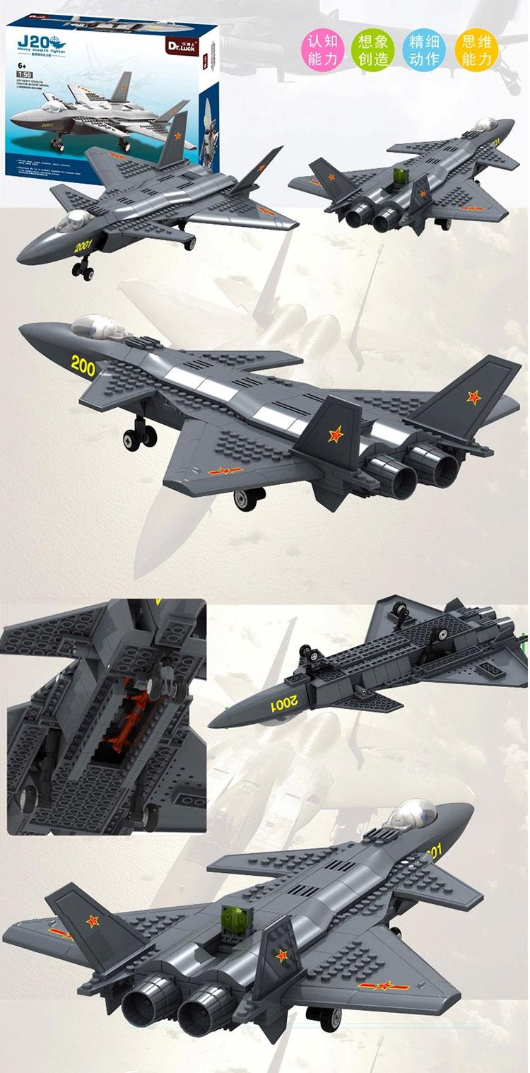 万格官方正品 飞机阅兵军事模型战斗机 警察总署拼装益智积木玩具 jx
