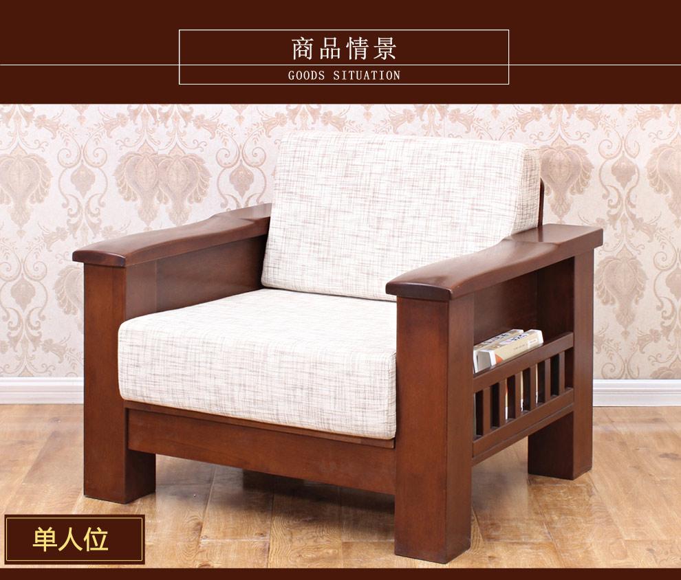 森岳家具 贵妃沙发实木沙发组合布艺四人位沙发 原木实木家具bk202 定