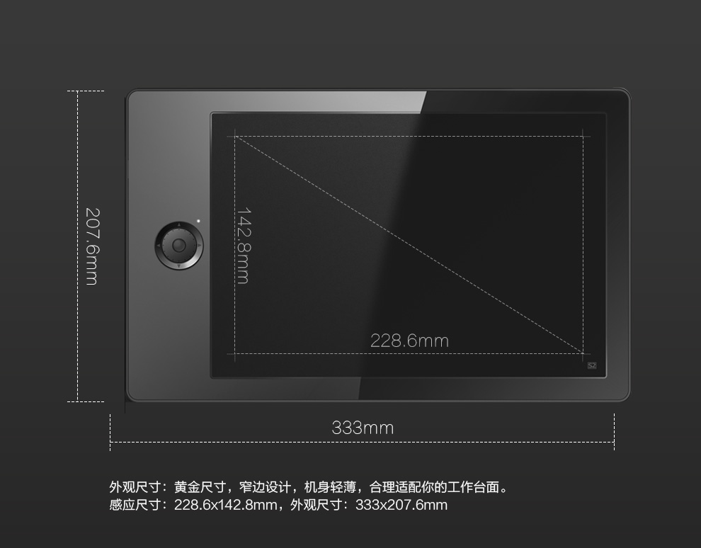 ugee友基无源数位板画板ps手绘板电子绘图板专业电脑绘画板手写板输入
